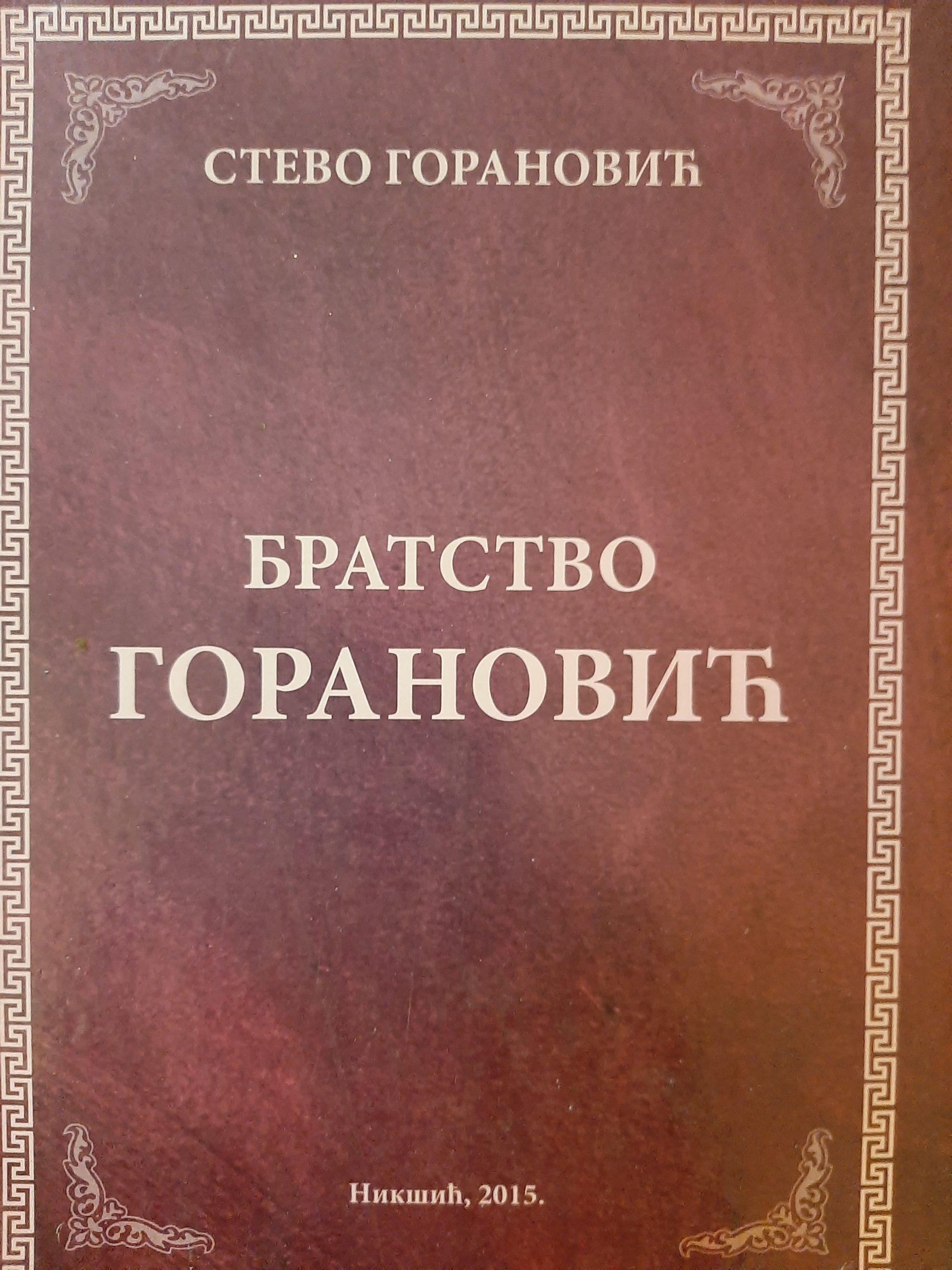 Sabratsva